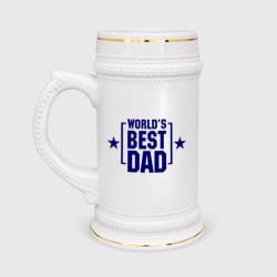 World\'s best dad