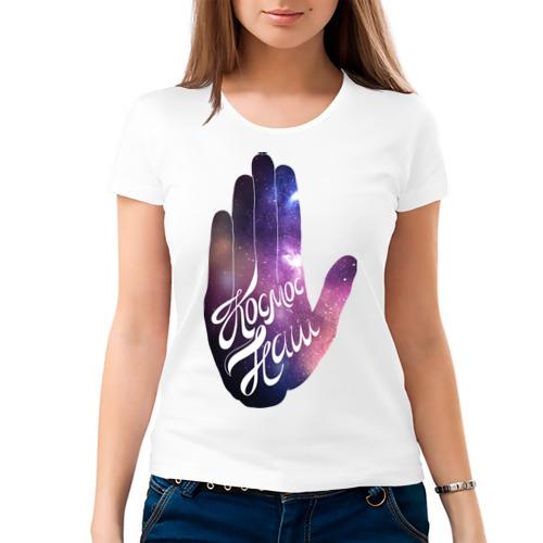 Женская футболка хлопок  Фото 03, Космос наш