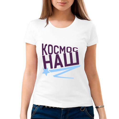 Женская футболка хлопок  Фото 03, Космос наш logo
