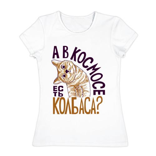 Женская футболка хлопок  Фото 01, Кот и колбаса