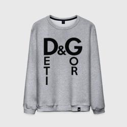 Deti & Gor