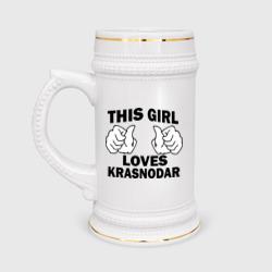 Эта девушка любит Краснодар