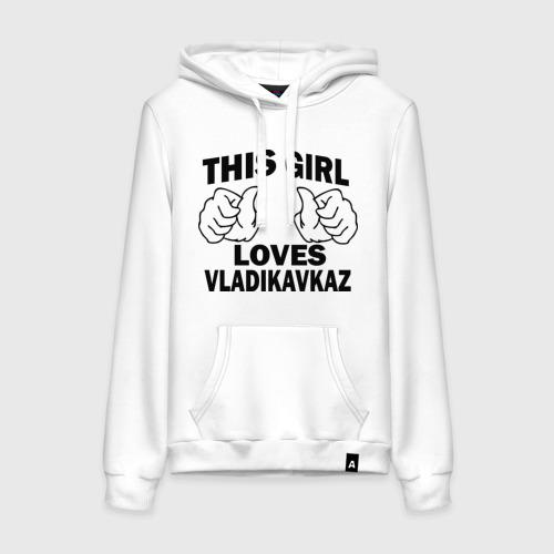 Эта девушка любит Владикавказ