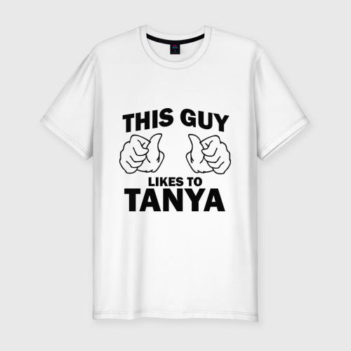 Мужская футболка премиум  Фото 01, Этот парень любит Таню