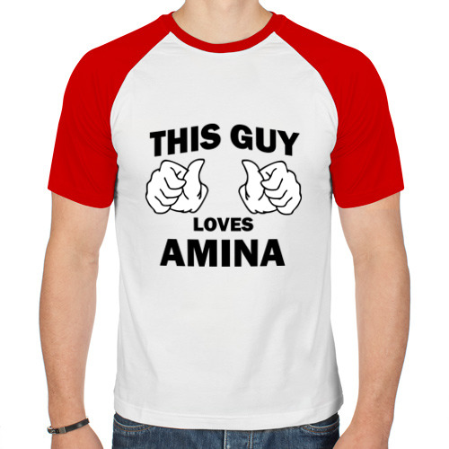 Мужская футболка реглан  Фото 01, Этот парень любит Амину