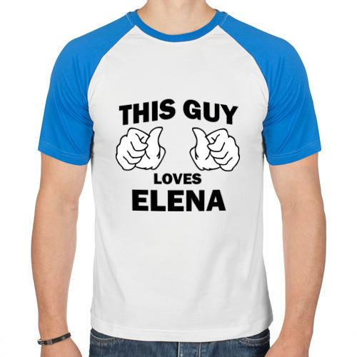 Мужская футболка реглан  Фото 01, Этот парень любит Елену