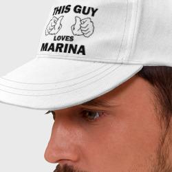 Этот парень любит Марину