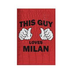 Этот парень любит Милану