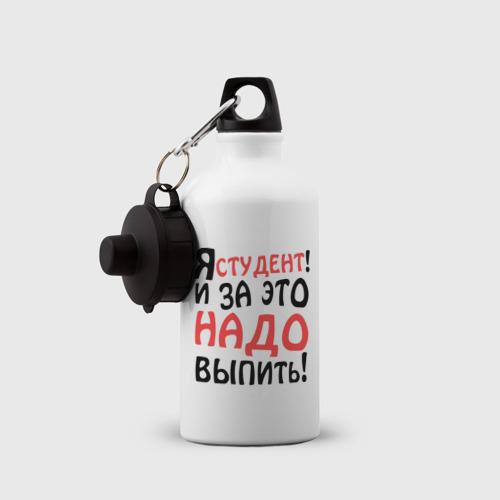 Бутылка спортивная  Фото 03, Я студент!