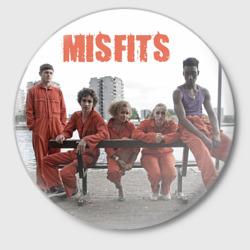 Misfits - отбросы
