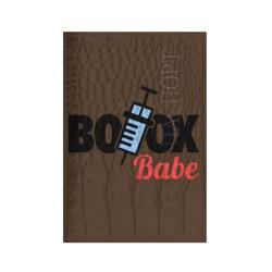 Botox Babe