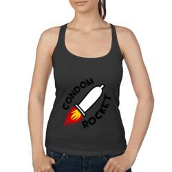 Condom Rocket