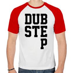 DubStep Lines