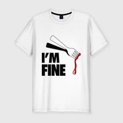 I\'m Fine Fork