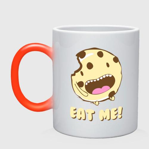 Кружка хамелеон Eat me! I'm Cake!