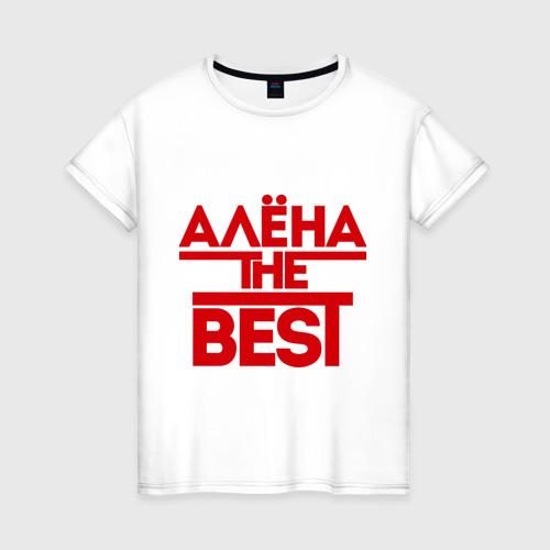 Алена the best