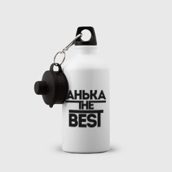 Анька the best