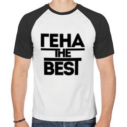 Гена the best - интернет магазин Futbolkaa.ru