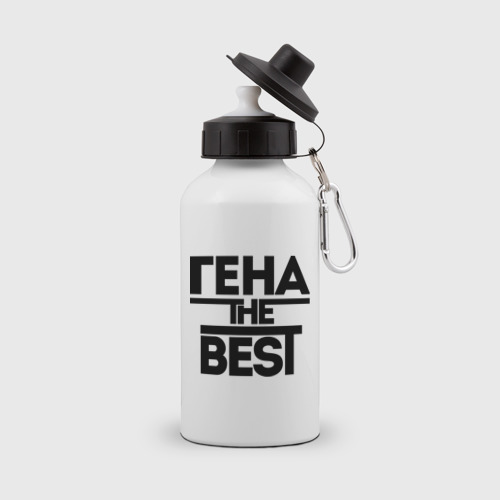 Бутылка спортивная Гена the best Фото 01