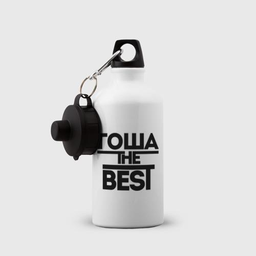 Бутылка спортивная Гоша the best Фото 01