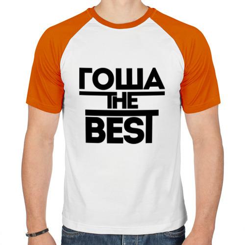 Мужская футболка реглан  Фото 01, Гоша the best