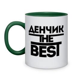Денчик the best