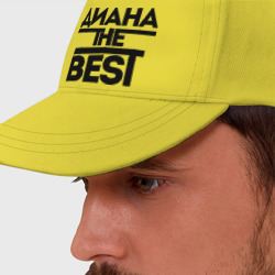 Диана the best