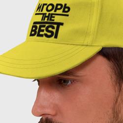 Игорь the best