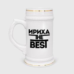Ириха the best