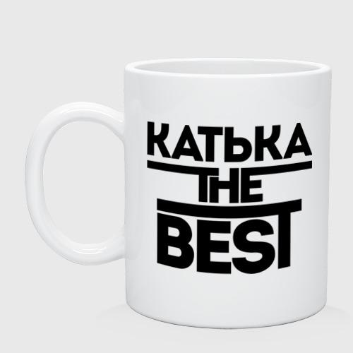 Кружка Катька the best