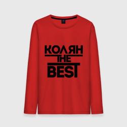 Колян the best