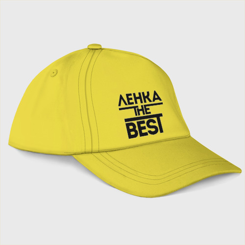 Ленка the best
