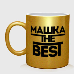 Машка the best