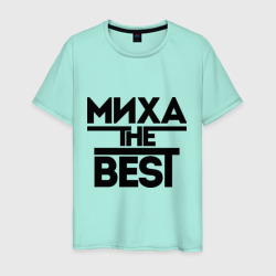 Миха the best