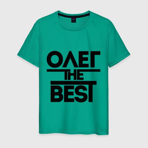 Олег the best