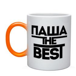 Паша the best - интернет магазин Futbolkaa.ru
