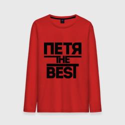 Петя the best