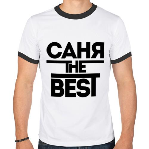 Мужская футболка рингер Саня the best от Всемайки