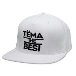 Тёма the best - интернет магазин Futbolkaa.ru