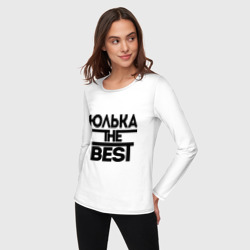 Юлька the best