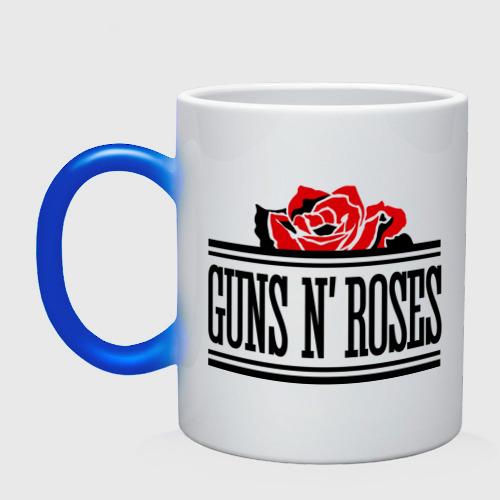 Кружка хамелеон  Фото 01, Guns n roses red