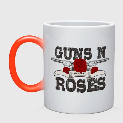 Кружка хамелеон  Фото 01, Guns n roses black