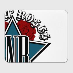 GNR star