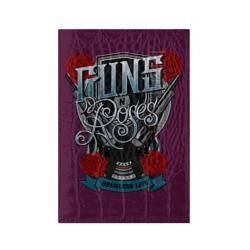 Guns n roses illustration