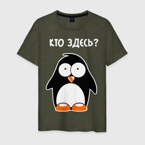 Пингвин кто здесь glow