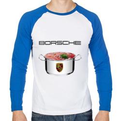 Borsche