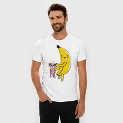 Мстительный банан