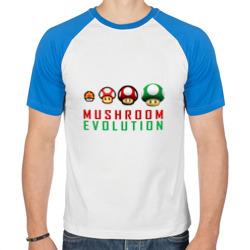 Mario Mushroom Evolution