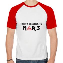 30 Seconds To Mars (30 секунд до марса)