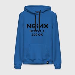 nginx 200 OK